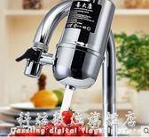 家用廚房非直飲自來水前置器凈化水機 igo科炫數位