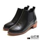 靴子 經典側鬆緊皮革粗跟短靴- 山打努SANDARU【0920012#54】
