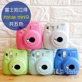 菲林因斯特《富士 mini9 拍立得相機 共五色》公司貨一年保固  單機無底片