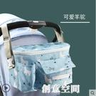 嬰兒車收納袋推車掛袋置物包通用袋子小號的掛籃收納筐遛娃車掛包【創意新品】
