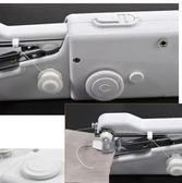 迷你微型吃厚手持電動 家用便攜多功能插電兩用縫紉機   LY2248『愛尚生活館』
