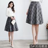 【天母嚴選】格紋毛呢鬆緊腰傘襬及膝裙(共二色)