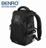 【聖影數位】BENRO 百諾 Beyond超越系列 雙肩攝影包 Beyond B400N 黑 附防雨罩 可攜腳架 可放15吋筆電