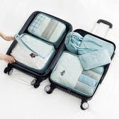 旅行收納袋套裝行李箱衣服整理袋防水出差旅游衣物分裝內衣收納包