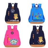 幼兒園書包訂製印logo定做 輔導班可愛男童雙肩包3-7歲小書包