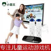小霸王ET200電視無線雙人手柄運動體感遊戲機 DA3334『夢幻家居』 TW