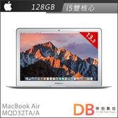 加碼贈★Apple MacBook Air 13吋 i5 雙核心 128GB (MQD32TA/A)-送德律風根14吋立扇(鑑賞期過後寄出)