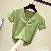 牛油果綠V領短袖女T恤上衣2020夏新款修身體恤心機小眾半袖潮 韓國時尚週