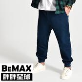 【胖胖星球】中大尺碼‧洗舊感彈性牛仔束口褲 2XL~6XL‧加大/慢跑【58037】