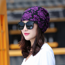帽子女夏蕾絲透氣薄款頭巾帽韓版百搭包頭帽化療堆堆帽月子套頭帽 店慶降價