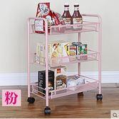 浴室置物架廚房推車帶輪可移動蔬菜落地鐵收納架儲物架整理小架子(粉色)