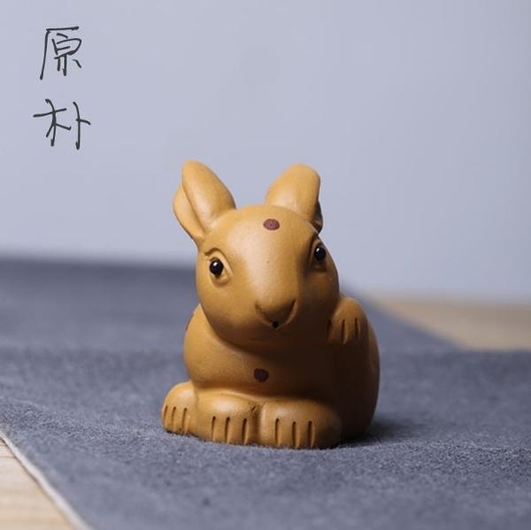 [協貿國際]雕塑功夫茶道擺配件小兔子茶寵