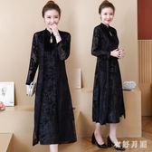 金絲絨洋裝 女秋冬大氣中國風 長袖改良連衣裙兩件套sd3560【衣好月圓】