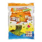 穀粒珍.海苔南瓜籽酥 (40g/包,共兩包)﹍愛食網