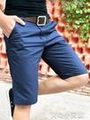 沙灘褲夏季夏天男士休閒短褲潮流韓版寬鬆5分五分中褲7分褲七分沙灘馬褲 育心小館