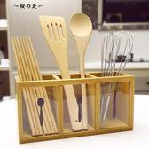 筷子筒筷子籠筷子架天然竹木家用多功能置物架瀝水勺子筷子收納盒【櫻花本鋪】
