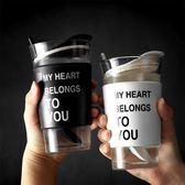 創意耐熱玻璃杯情侶女便攜原宿水杯 LQ5020『夢幻家居』