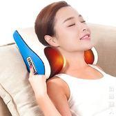 按摩器頸椎按摩枕頸部揉捏多功能頸肩全身振動脖子按摩儀器電動勁椎理療 220vigo街頭潮人