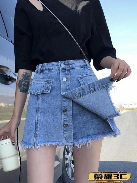 褲裙 牛仔褲裙女夏寬鬆假兩件2021年新款春裙子高腰一體裙褲毛邊短褲潮 618購物