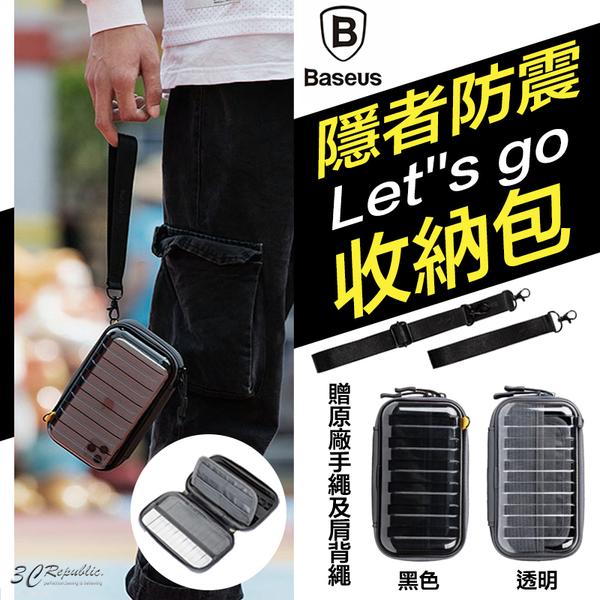 Baseus 倍思 Let''s go 隱者 防震 收納包 隨身包 手提包 手拿包 手機包 硬殼包 斜背包