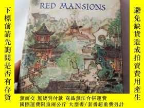 二手書博民逛書店A罕見dream of red mansionsY206777