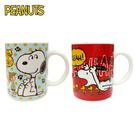【正版授權】史努比 陶瓷 馬克杯 300ml 咖啡杯 Snoopy PEANUTS 853278 853285