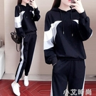 運動服套裝女春秋2020年新款時尚潮牌韓版寬鬆學生衛衣休閒兩件套 小艾新品