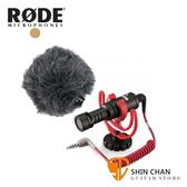 Rode VideoMicro (台灣一年保固)微單用/類單眼 鋁製專用麥克風-指向性麥克風