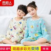 兒童家居服女童春秋夏季棉綢薄款長袖卡通男寶寶小孩空調睡衣套裝
