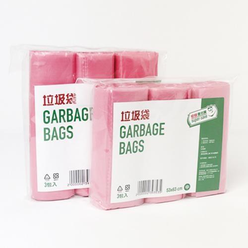 3件超值組最划算環保垃圾袋-小(45*56c     m*3入/組)【愛買】