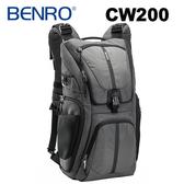 BENRO 百諾 CW200 灰 酷行者Cool Walker雙肩攝影背包 可放10吋平板電腦/IPAD (勝興公司貨)