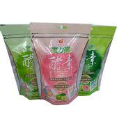 魔力纖水果酵素 酸柑茶 沖泡式茶飲 台灣一番 青梅、檸檬、紅心芭樂 體內環保 升級版 【正心堂】