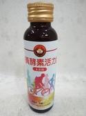 大熊健康~雙黃酵素活力飲60毫升×16入/盒 ~特惠中~