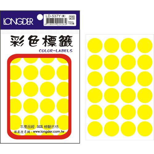 【龍德 LONGDER】LD-537-Y 螢光黃圓點標籤20mm×192p (20包/盒)