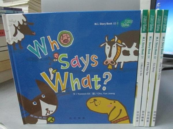 【書寶二手書T9/少年童書_WEM】Who says what_Go Away等_共5本合售_ABC Farm