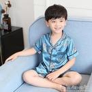 兒童睡衣夏季男童家居服冰絲薄款短袖小孩夏天中大童裝男孩空調服晴天時尚