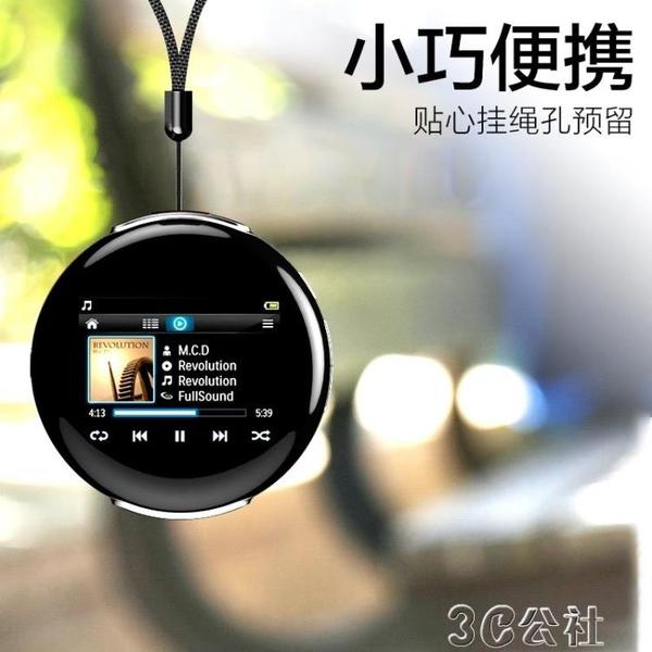 隨身聽 mp3隨身聽學生版 小型藍芽英語播放器 便攜迷你MP4可愛看小說 3C公社