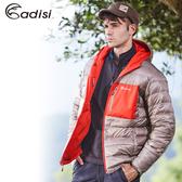 ADISI 男兩面穿連帽撥水羽絨外套AJ1621022 (S~3XL) / 城市綠洲專賣(撥水羽絨、保暖快乾、FP700+)