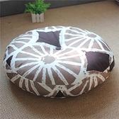可拆洗圓形蒲團榻榻米坐墊地板墊子飄窗坐墊加厚加大布藝坐墊魔方
