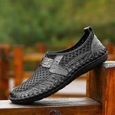 夏季涼鞋男一腳蹬洞洞鞋真皮透氣皮鞋男士休閒鞋溯溪鞋子 名創家居館