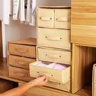 內衣收納盒 用可水洗棉麻布藝抽屜式內衣收納盒女放內衣內褲襪子格子整理箱