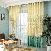 窗簾 簡約現代 窗簾成品飄窗客廳臥室半遮光窗簾布半遮光遮陽布 萬聖節