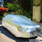汽車防曬隔熱遮陽擋車半罩遮光遮陽傘前擋太陽擋風玻璃遮陽擋板簾 1995生活雜貨NMS