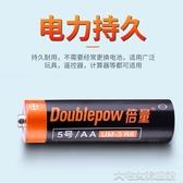 5號電池碳性40節電視空調遙控器鐘表正品AAA7號1.5V五號七號兒童玩具 大宅女韓國館韓國館
