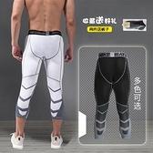 運動緊身褲 籃球運動緊身褲男打底健身跑步足球訓練護腿7分長褲襪壓縮高彈