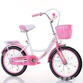 兒童自行車6-7-8-9-10-16歲16寸新款女童小孩學生公主式單車YYP  蓓娜衣都