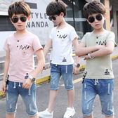 現貨 童裝男童套裝夏裝2019新款短袖運動兒童中大童兩件套帥洋氣韓版潮 (8歲以上)  套裝
