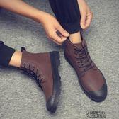冬季加絨保暖中筒男士馬丁英倫風高筒男靴百搭潮男鞋皮靴棉鞋 街頭布衣