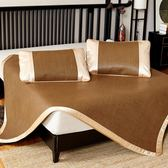 涼蓆雙面藤蓆加厚1.8m床可摺疊蓆子1.5米三件套雙人床冰絲1.2夏天 igo陽光好物