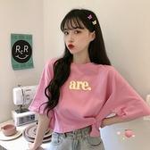 夏季韓版2021新款設計感小心機短款寬鬆字母網紅短袖T恤上衣女ins 幸福第一站